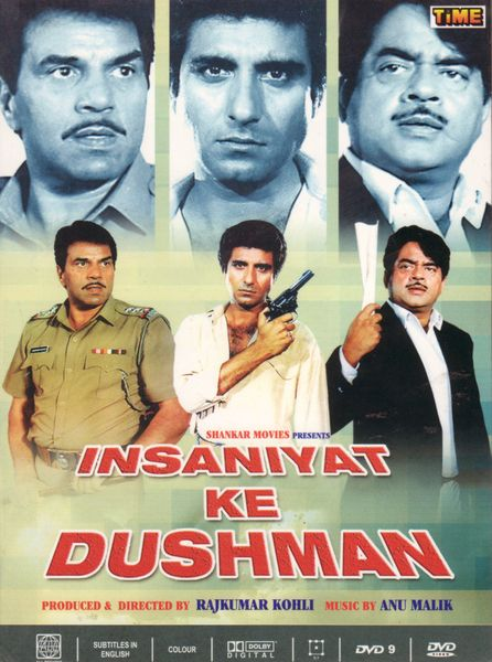 Insaniyat Ke Dushman Is A 1987 Bollywood Film Starring Dharmendra Shatrughan Sinha Raj Babbar Smita Patil Bollywood Movie Bollywood Movies Bollywood Cinema