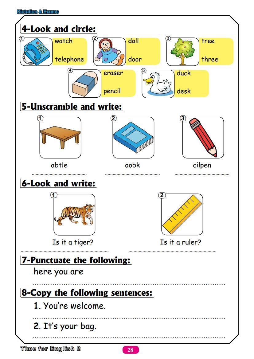 Grade 1 egyptian term 1 worksheet 19 grade 1 writing