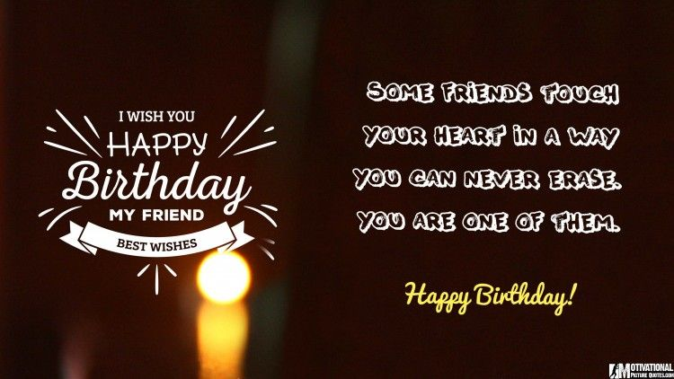Inspirational Birthday Quotes Images Birthday Quotes