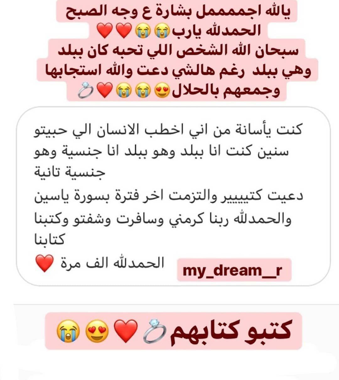 الا بذكر الله تطمئن القلوب On Instagram يا رب اجبر بخاطري متل ما جبرت بخاطرها Allah Quotes Instagram Arabic Quotes