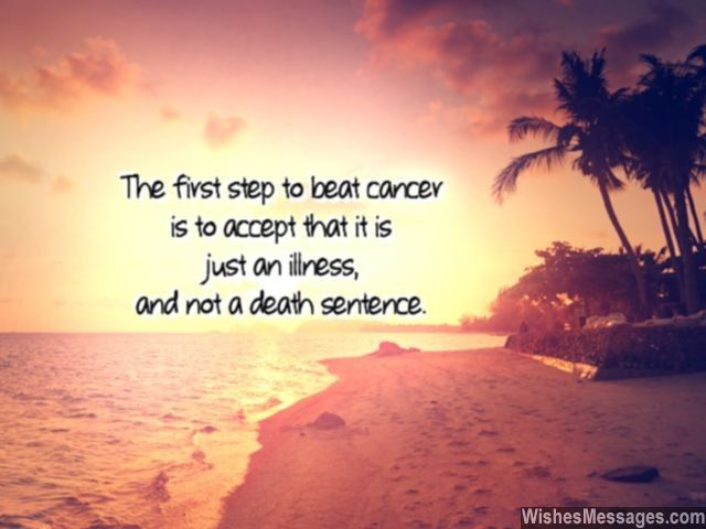 Inspirational Quotes For Sick Loved Ones Amazing Patients Need Every Ounce Of Support Love And Encouragement From