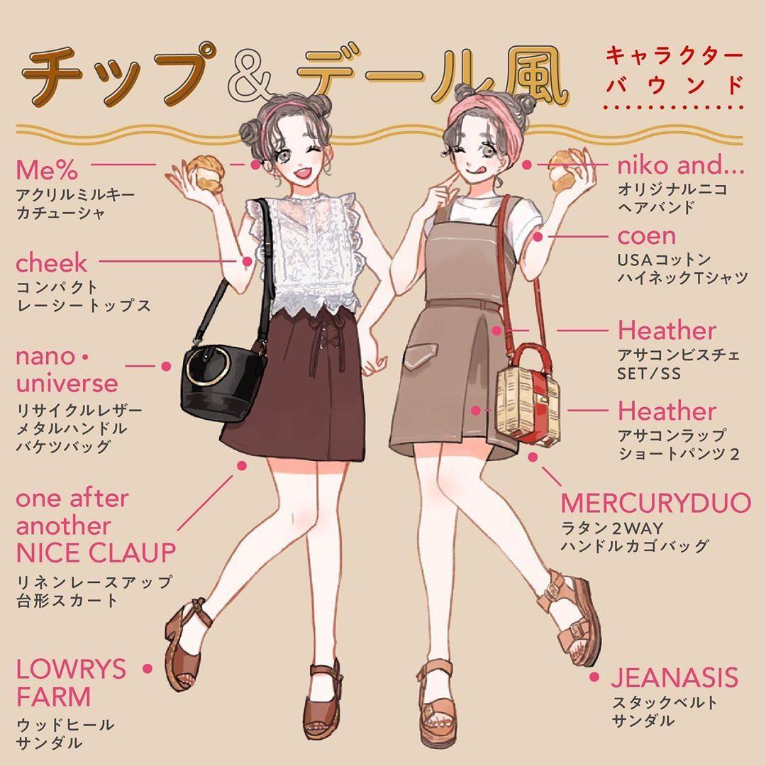 Clothes おしゃれまとめの人気アイデア Pinterest Dorothy ディズニー 服装 ディズニーファッション ディズニースタイル
