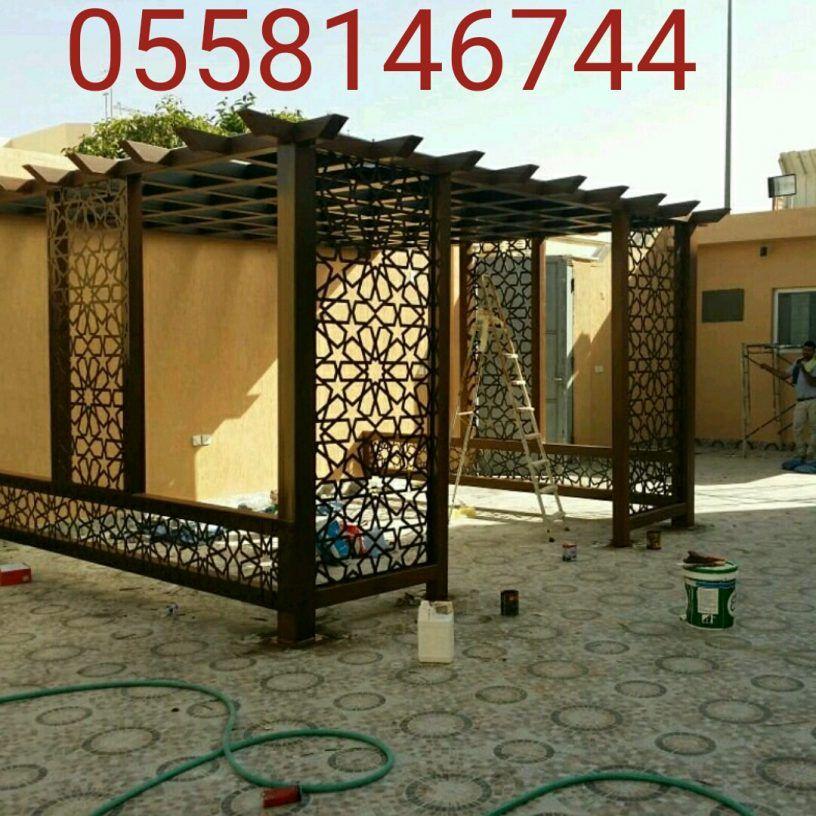 مظلات خشبيه ظلال الخليج بالرياض 0558146744 تركيب مظلات برجولات حديد على شكل خشب بلاستيك صناعي للحدائق للمنازل بالرياض مظلات Moroccan Design Design Wooden