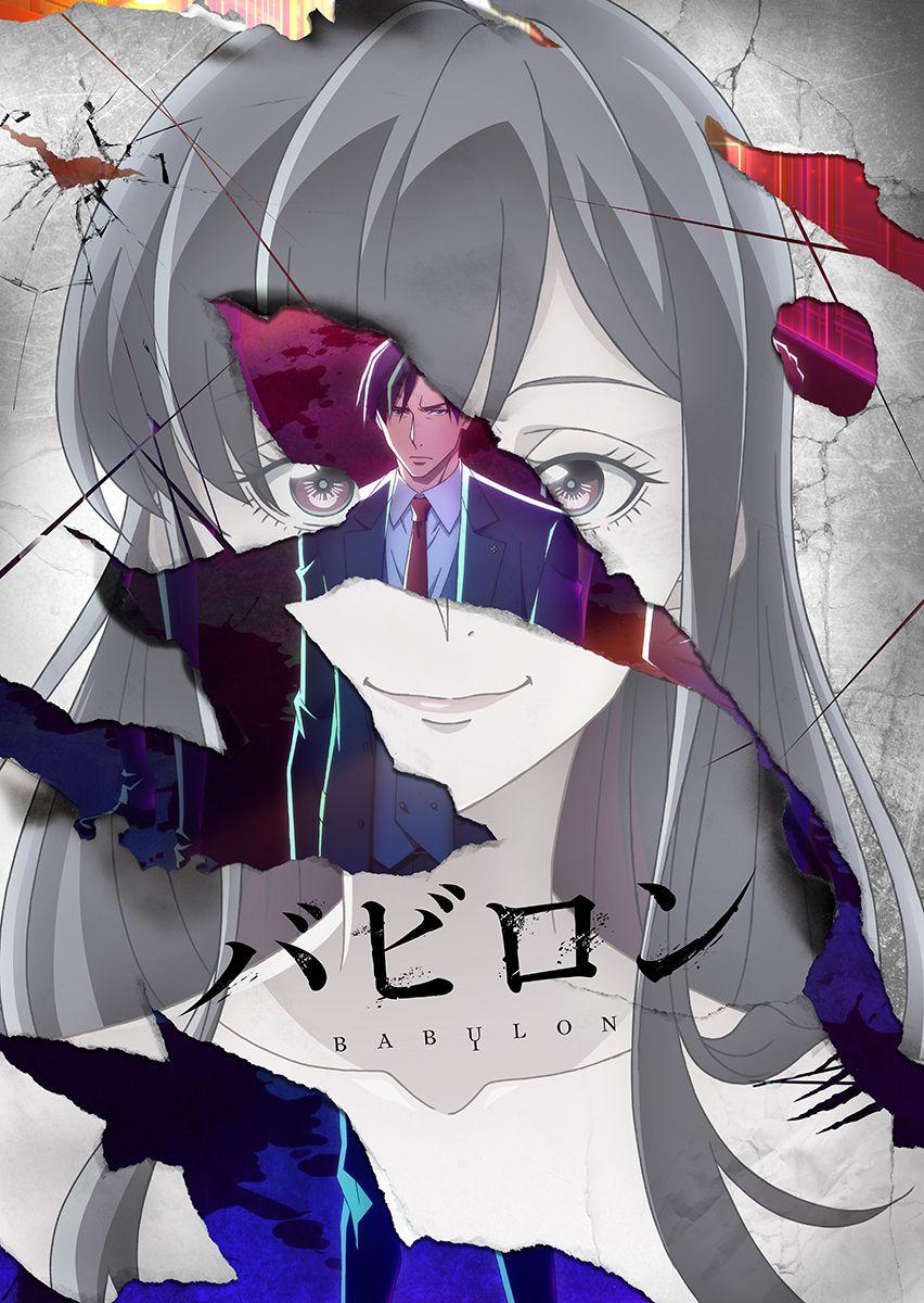 Added Subs to Babylon 07 Anime, Desenhos