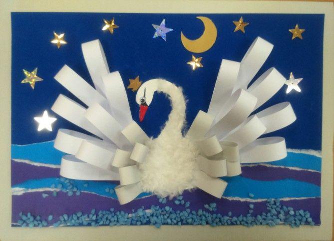 Открытка из бумаги лебедь