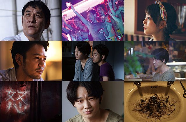 映画「怒り」公式サイト。原作:吉田修一、監督:李 相日、主演:渡辺 謙 9月17日公開