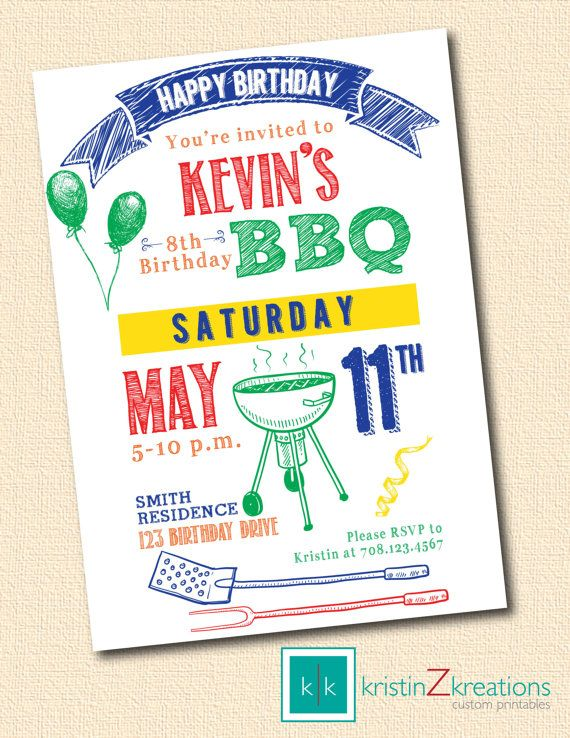 chalkboard birthday cookout invite custom printable digital file