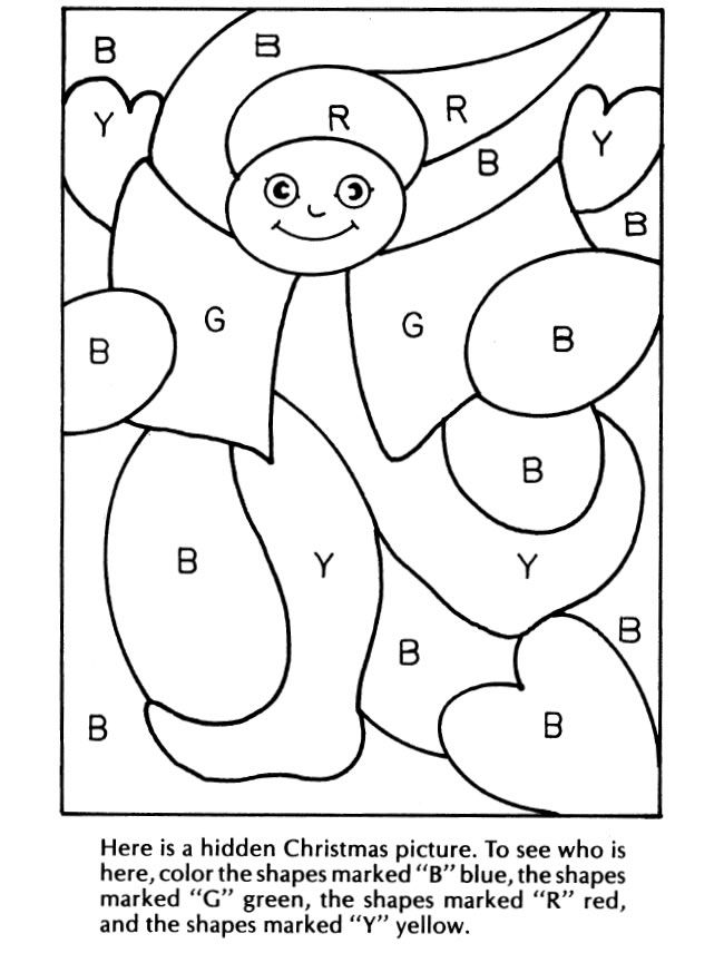 Giant Christmas Coloring and Activity Book By: Dover EXCERPT 6 ...