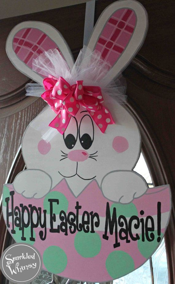 Personalized Easter Bunny in Egg Door Hanger by SparkledWhimsy