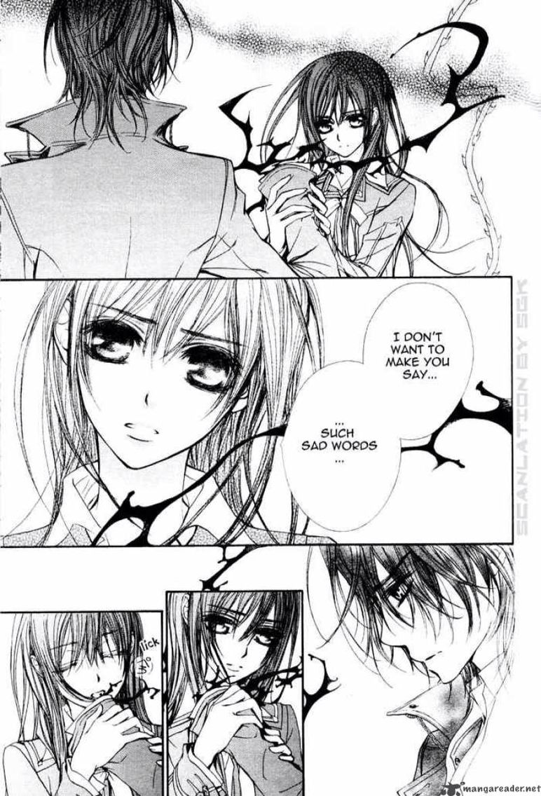 They r so loving together   Vampire knight, Anime, Animes ...