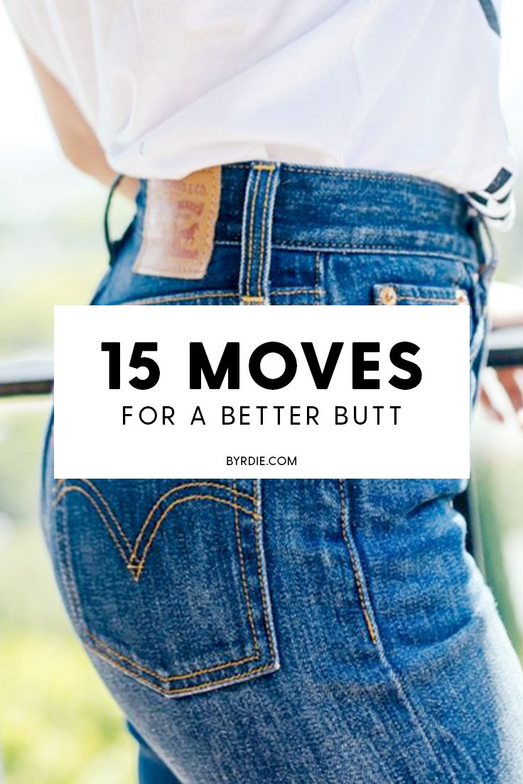 44e7ed7a992 The Best Bum-Sculpting Moves for Your Butt Shape