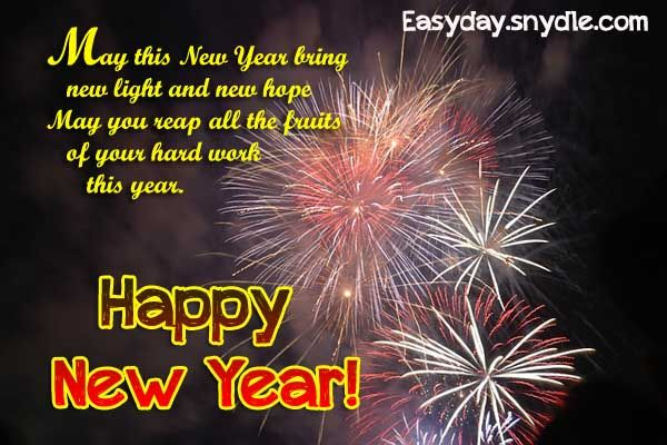 Happy new year wishes and greetings messages food and recipes happy new year wishes and greetings easyday m4hsunfo