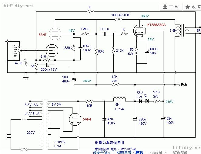 kt88 6550 and 6sn7 electronics circuit diagram vacuum tube amp rh pinterest com