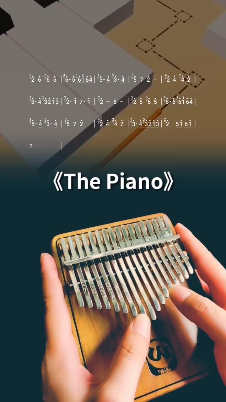 17 Key Kalimba Thumb Piano