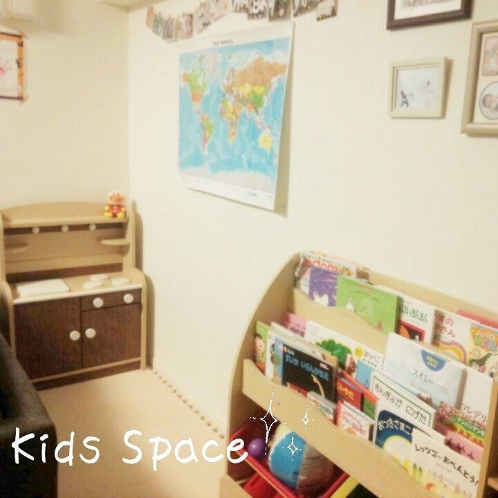 ちいさなちいさな子供部屋|てきとー母ちゃんのゆる育児