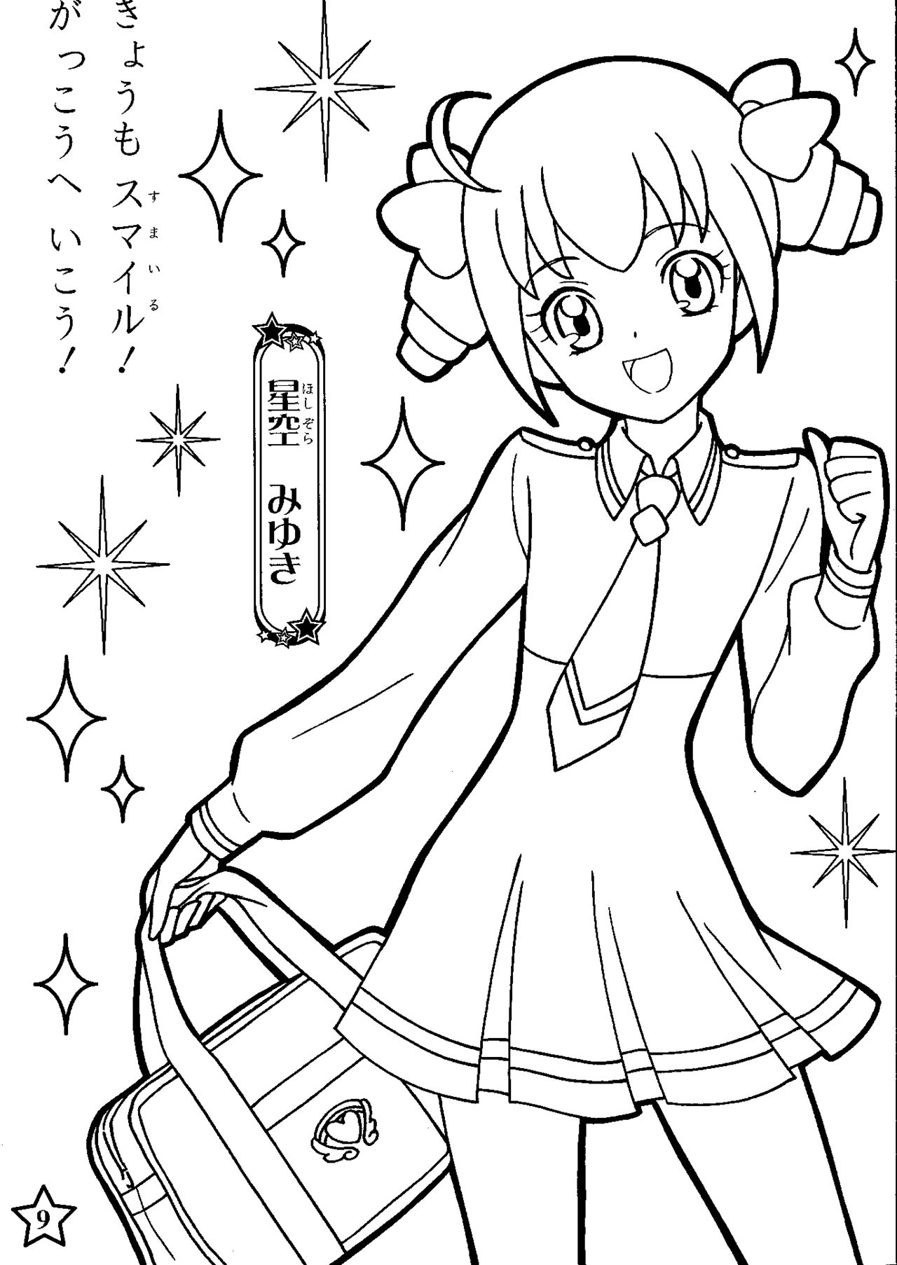 Smile Precure Anime Images To Print Pinterest Coloring