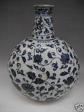 Beautiful Big Ming Dynasty Blue & White Porcelain Flat Vase Mark