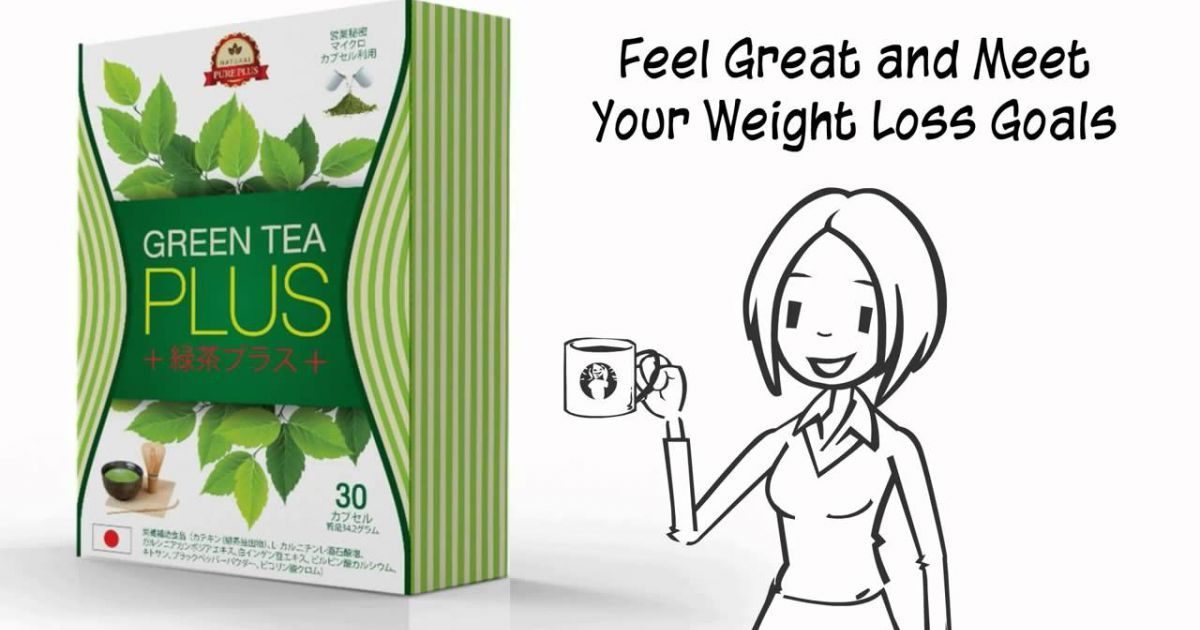 FEEL GREAT WITH GREEN TEA PLUS! It is important to have determination during your weight loss program. What you've learned here is a great starting point. It'll help you hit your goals. Remember to hold onto your drive and focus!