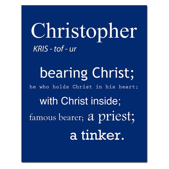 SALE - CHRISTOPHER - 8x10 Name Meaning Print - Navy Blue ...