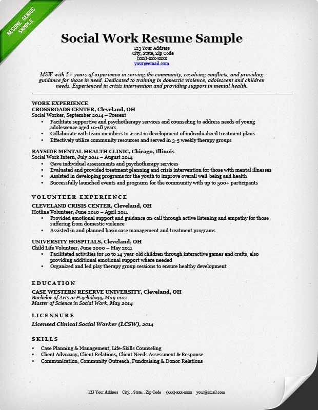Social Work Sample resume, Social work and Writing guide