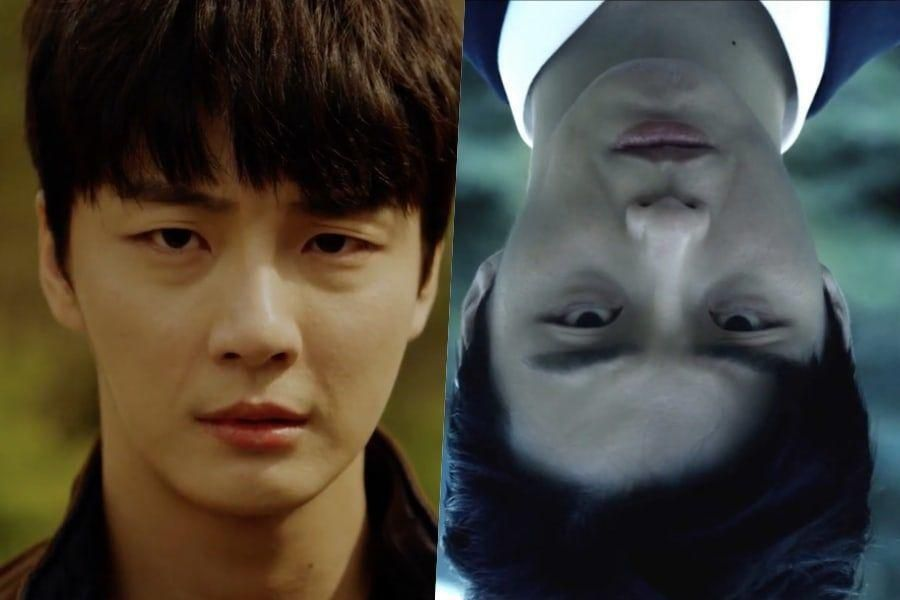 "Watch: Yoon Shi Yoon Meets His Parallel-Universe Self In New Teaser For Sci-Fi Thriller ""Train"""