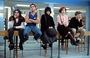 """""""You see us as you want to see us - in the simplest terms, in the most convenient definitions. You see us as a brain, an athlete, a basket case, a princess and a criminal. Correct? That's the way we saw each other at 7:00 this morning. We were brainwashed."""" -the breakfast club"""