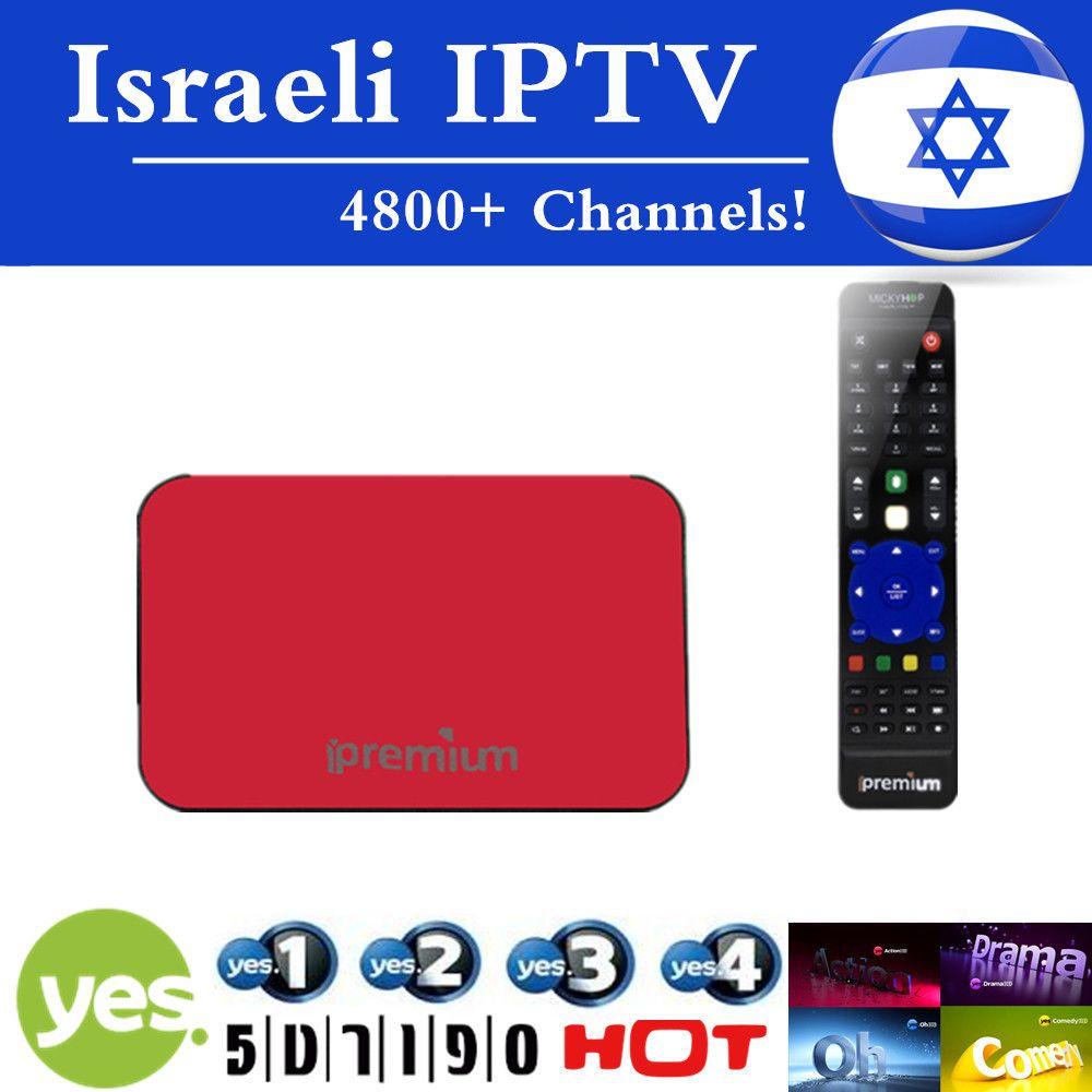 Israel Iptv Box Avov Tvonline European 4800 Channels German Wiring Diagram Dutch Turkish Spain Portugal Albanian Sweden