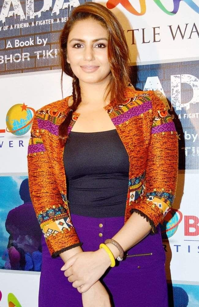 Pin By Naveed Ahmad Qureshi On Doors: Pin By Naveed Babar On Huma Qureshi (With Images)