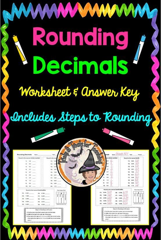 Rounding Decimals Worksheet with Answer KEY Place Value