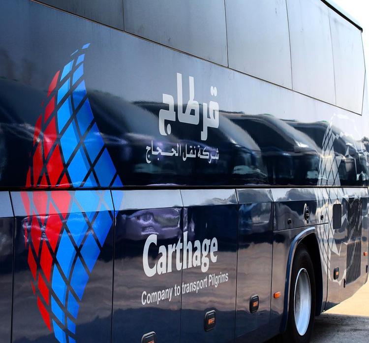 تأسست شركة قرطاج عام 2015 م و هي إمتداد لبداية النشاط المؤسساتي و الذي إنطلق عام 1997 م برصيد خبرات طويلة و حافلة و اعتمدت في سياسته Carthage Jeddah Makkah