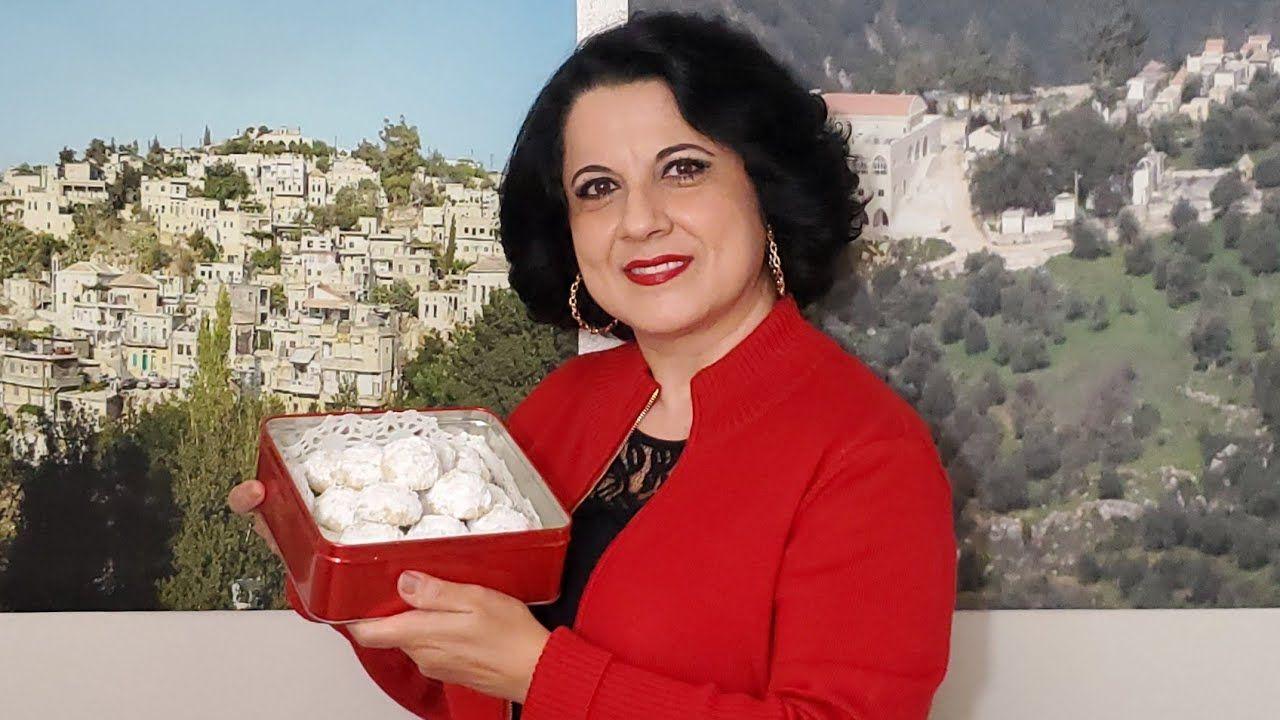 طريقة تحضير كوكيز كرات الثلج Easy Pecans Snowballs Cookies Recipe Christmas Cookies Youtube Lebanese Recipes Sweet Treats Food