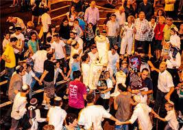 הקפות שניות Google Search Simchat torah, Torah