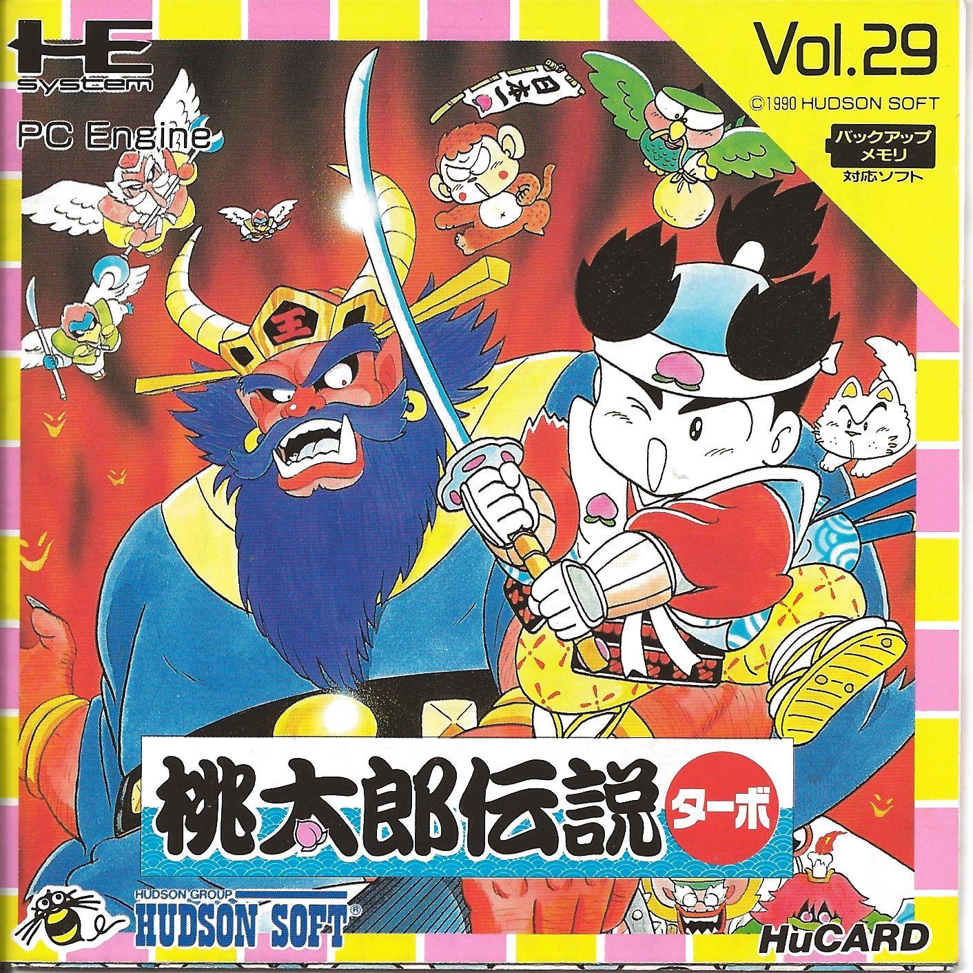 Momotaro Densetsu Aka Momoden Aka Peachboy Legend Japanese