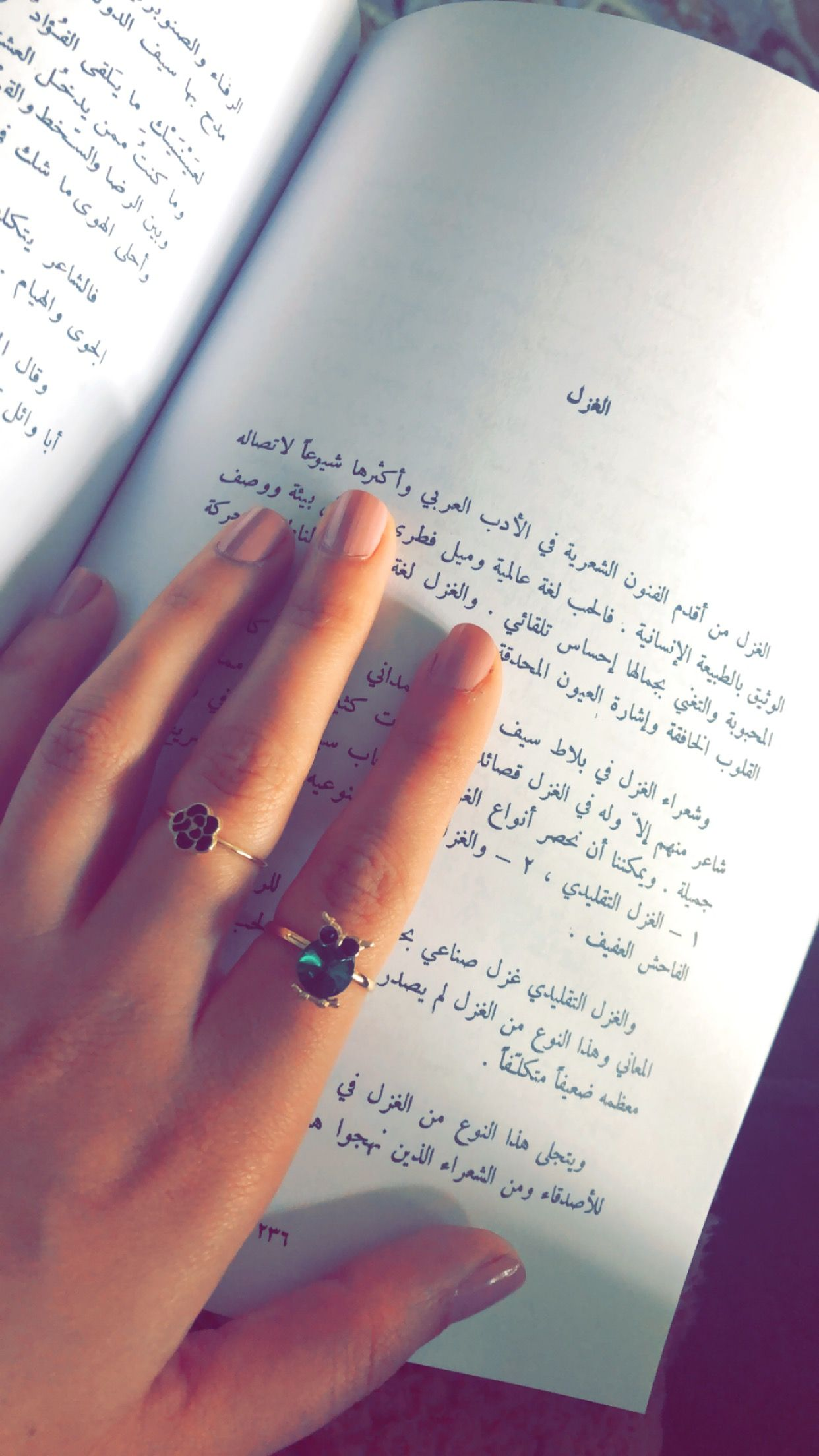 All Reading Are Miss Reading Silver Rings Engagement Rings Engagement