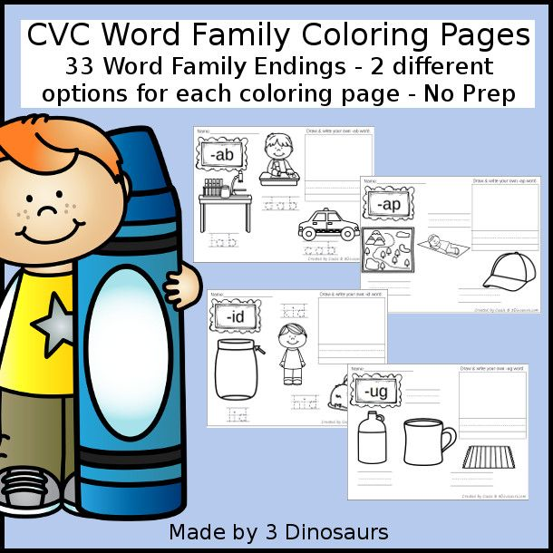 Cvc Word Family Coloring Pages Short A Vowel Family Coloring Pages Cartoon Coloring Pages Coloring Pages For Boys