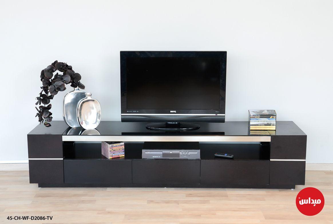 خزانة تلفاز بتصميم راقي بسيط يتماشى مع غرف الجلوس العصرية