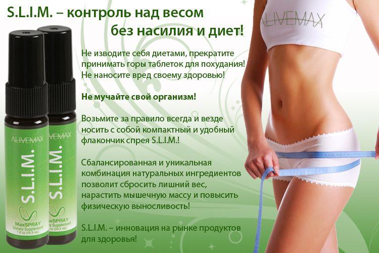 http://healthyworld.AliveMax.com