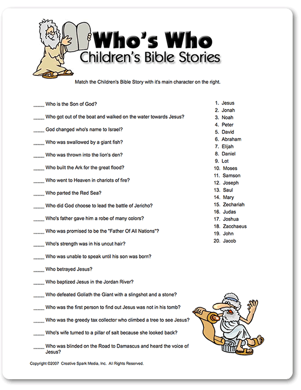 Printable Who S Who Children S Bible Stories Sunday School Worksheets Bible Stories For Kids Childrens Bible
