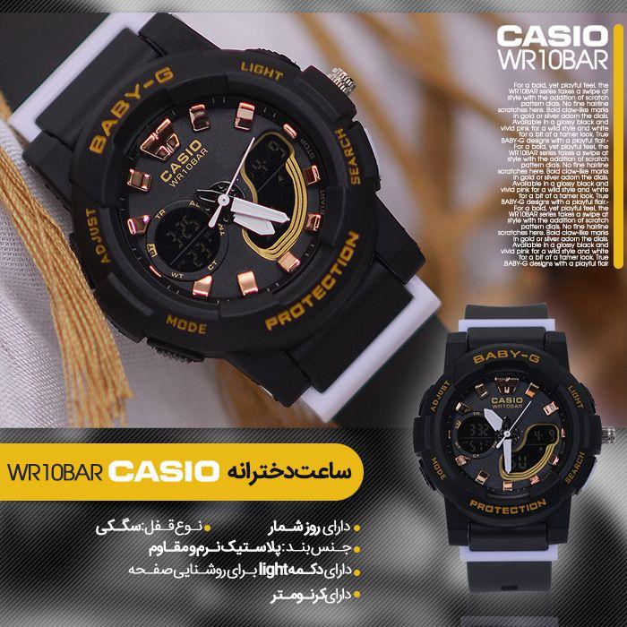 خرید و قیمت ساعت دخترانه Casio مدل Wr10bar از فروشگاه اینترنتی