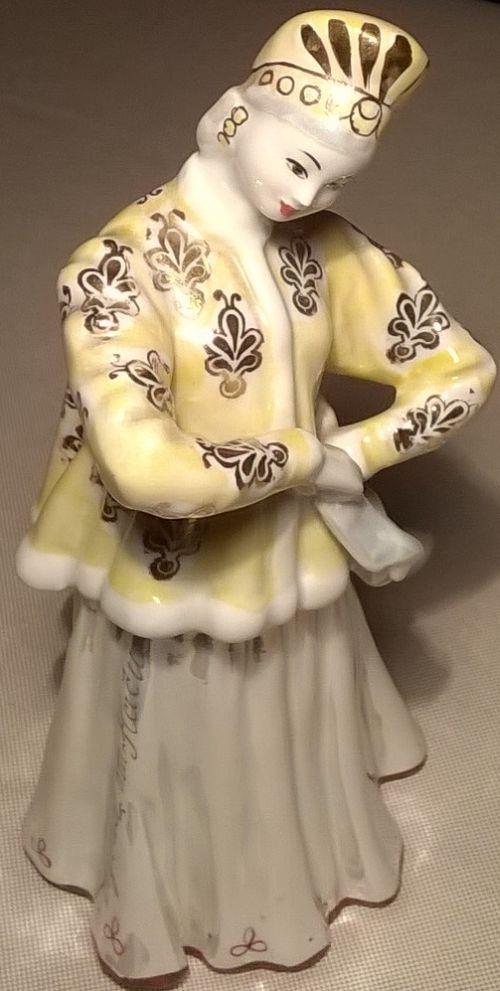 Porcelain statuette soviet period Ukrainian cossack Vintage figurine men