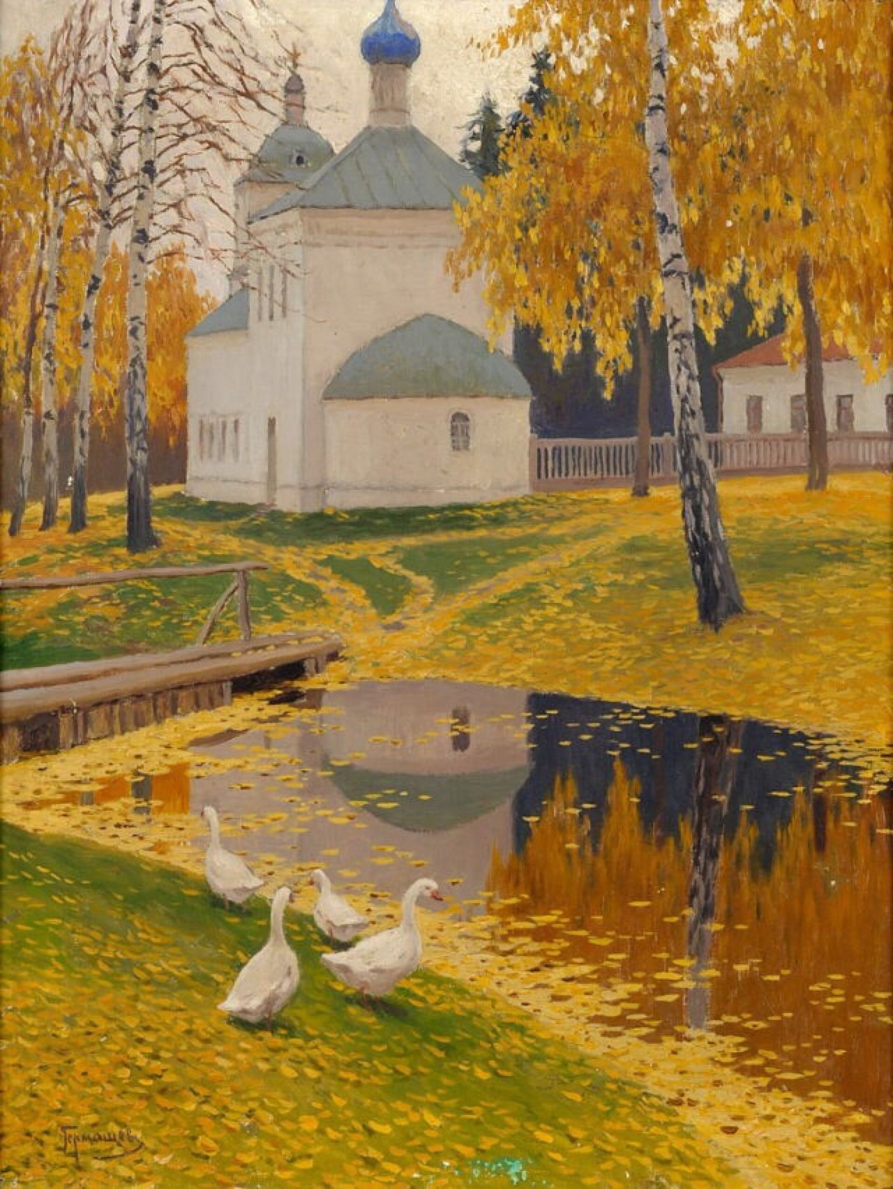 Autumn Landscape with Church, Mihail Germashev