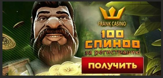 Sky bet online casino