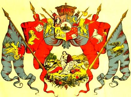 The Proposed Coat Of Arms 19th Century Of Liberated Armenia