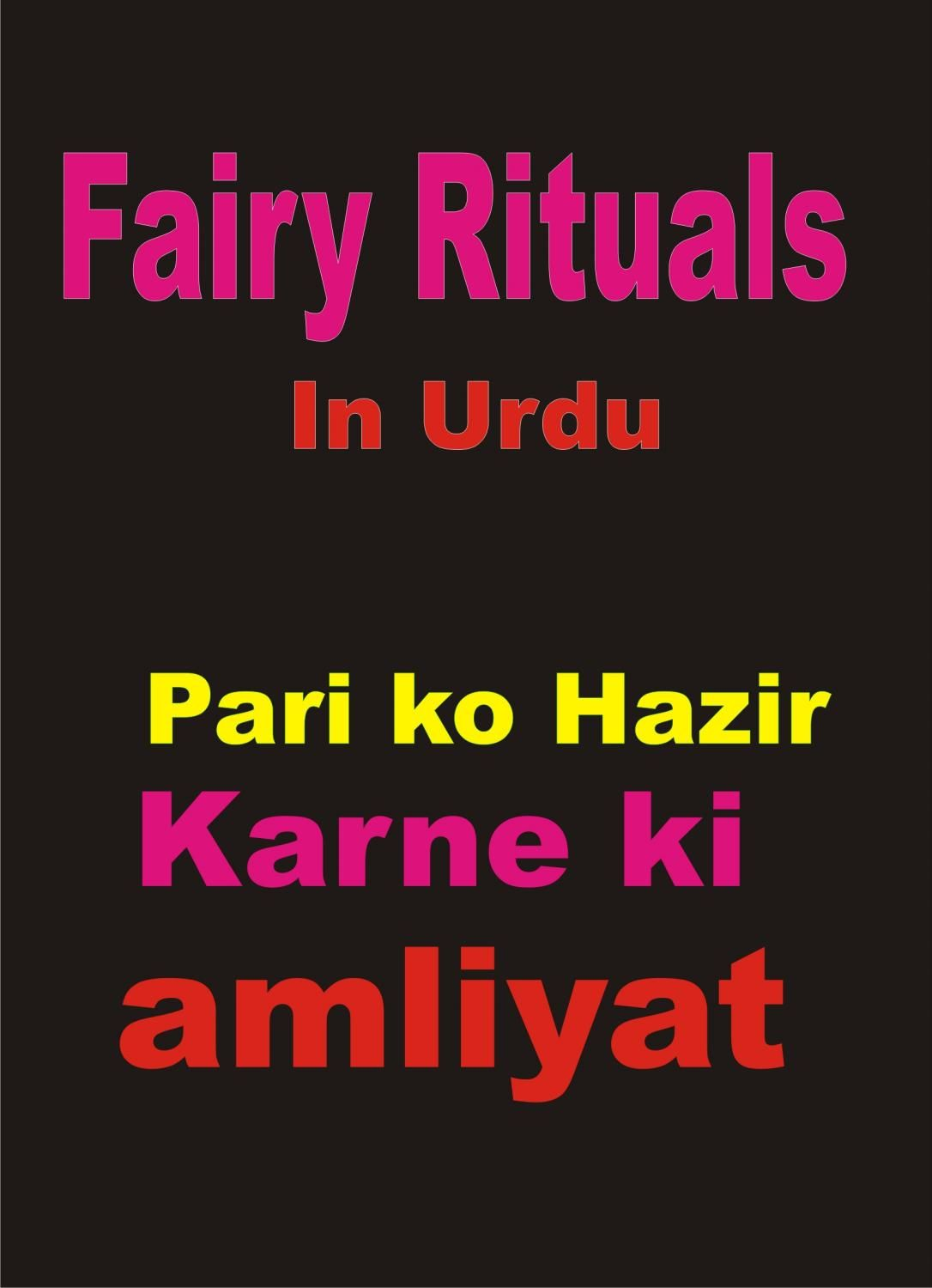Pari amliyat in urdu fairy ritual in urdu ebook pdf free