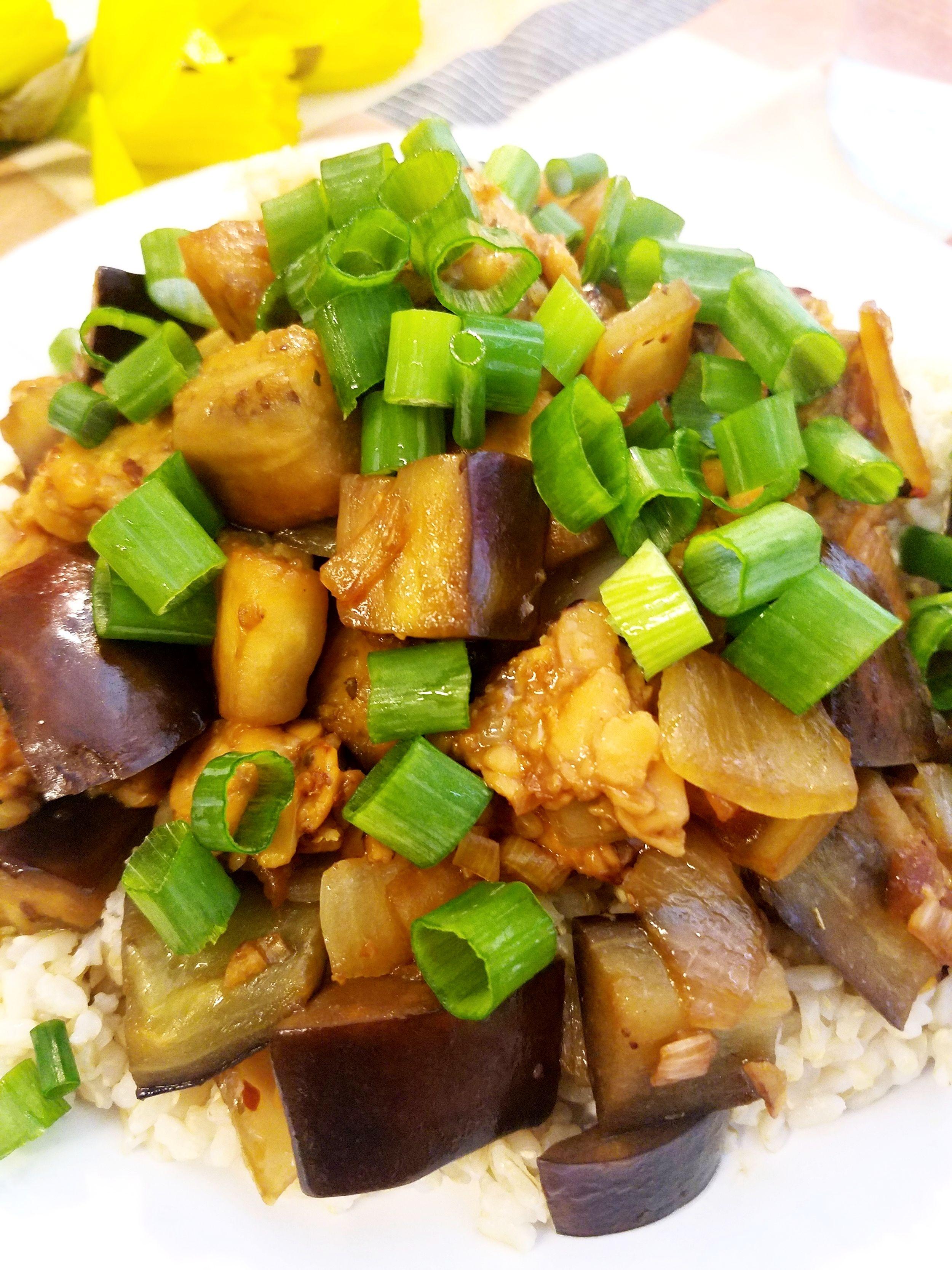 Tempeh Eggplant Adobo Ugly Vegan Kitchen Vegan Recipes