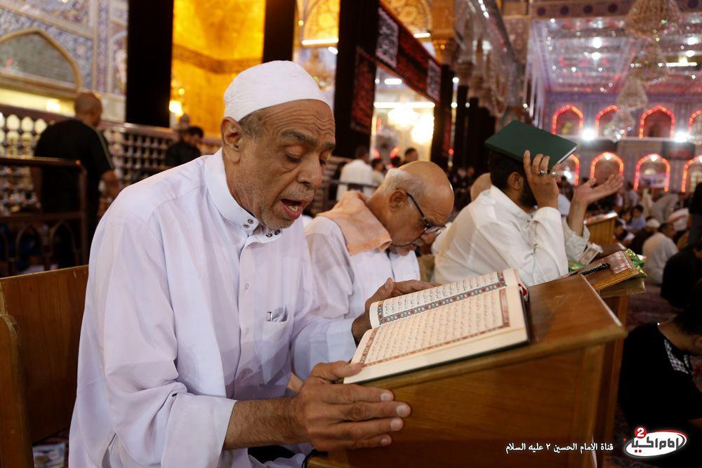 ليلة 21 من شهر رمضان مراسم إحياء ليلة القدر في كربلاء المقدسة Chef Jackets Fashion Jackets