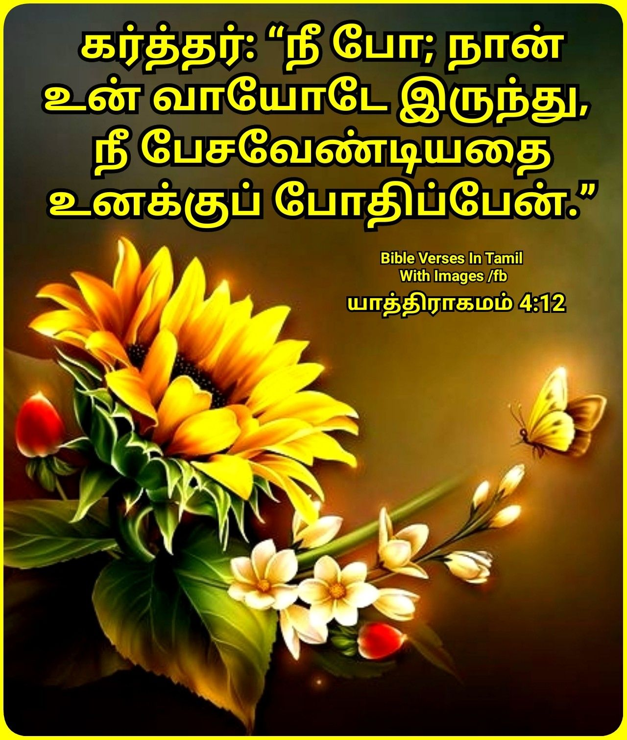 View Jesus Wallpapers With Bible Verses In Tamil