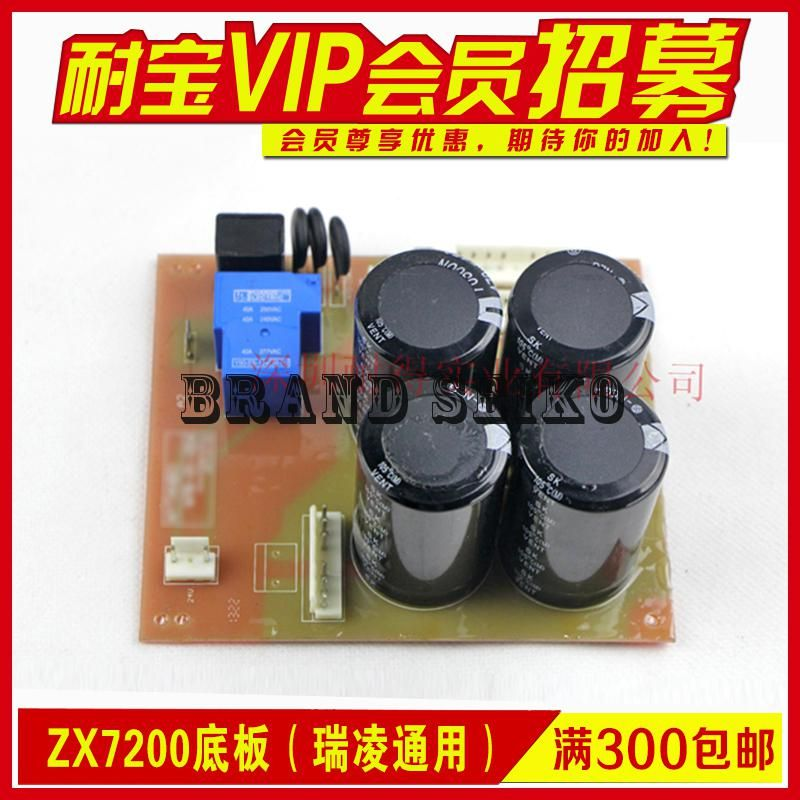 Inverter Welding Machine Parts Circuit Board Zx7 200 Power Supply Board Manual Welding Inverter Welding Machine Welding Machine Welding