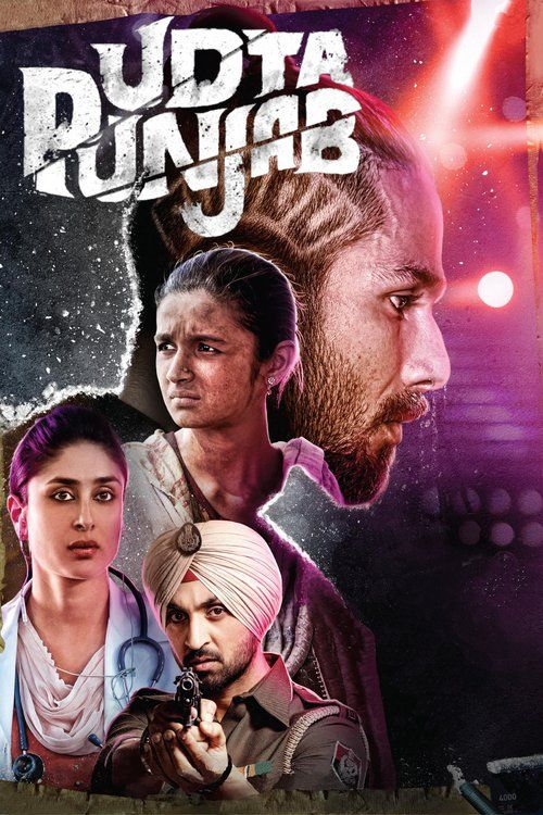 pk full movie download 1080p