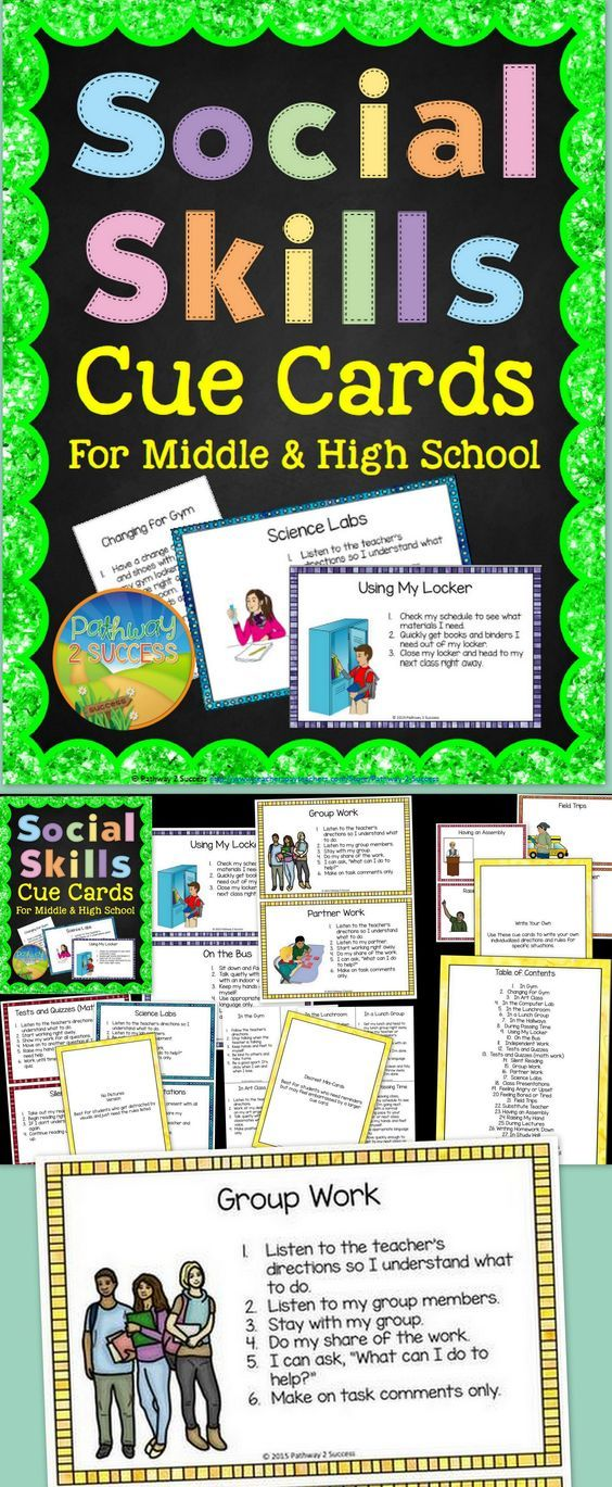 Social Skills Cue Cards For Middle And High School High